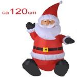 Kerstman_opblaasbaar_zittend_120cm